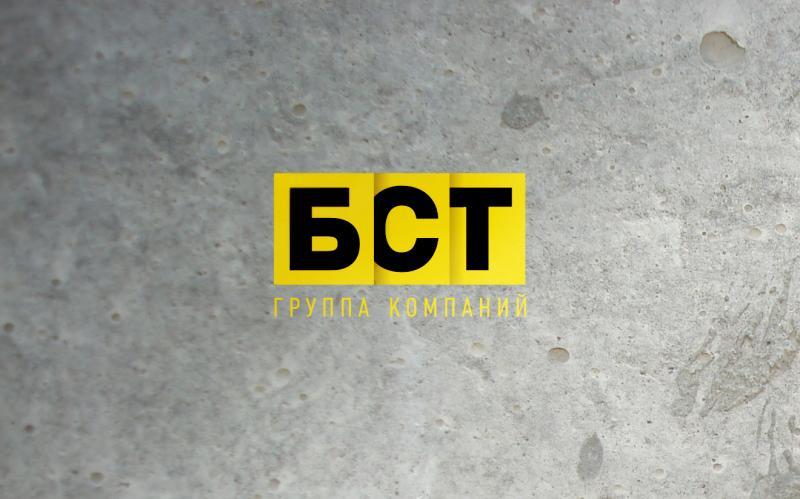 Бст рязань бетон томск бетон купить