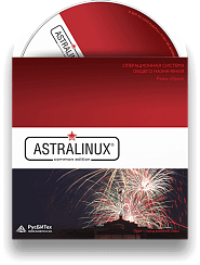 Astra Linux Common Edition релиз «Орел» (+ обн. 12 месяцев)